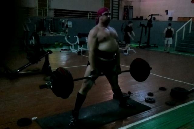 Тяга 212 кг