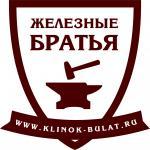 логотип_Железные братья (согласованный).jpg