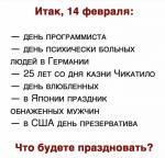 Screenshot_2019-02-14-14-47-37_com.whatsapp_1550134095230.jpg