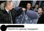 Screenshot_2018-03-08-19-29-37_com.vkontakte.android_1520515832266.jpg