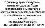 Screenshot_2018-05-21-01-09-51_ru.ok.android_1526843531713.jpg