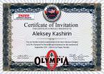 сертификат2.jpg