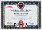 сертификат8.jpg