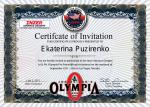 сертификат7.jpg