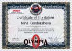 сертификат9.jpg