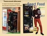 sport_bar_187.jpg