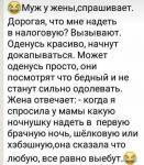 Screenshot_2018-08-01-16-18-55_com.whatsapp_1533118884347.jpg