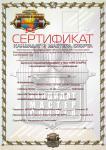 Sert_KMS_Q11_222.gif