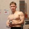 Российские (русские) производители спортивного питания - последнее сообщение от homefit