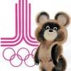 Олимпия 2019 - последнее сообщение от micke